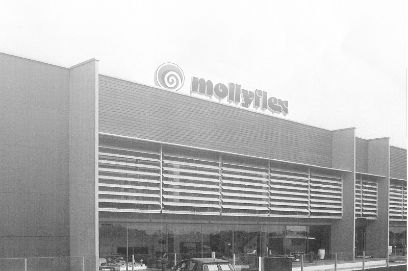 Производствена База Mollyflex