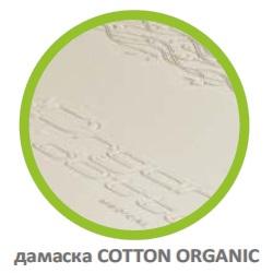 Дамаска Cotton Organic