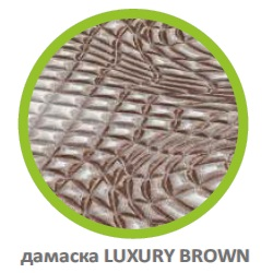 Дамаска Luxury Brown
